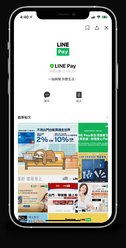 line-ads-1-s